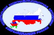 Федеральная национально-культурная автономия азербайджанцев России