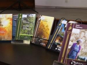 100 книг, отражающих этнокультурное многообразие России