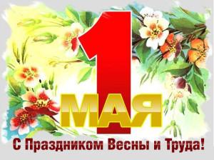 1_may-2