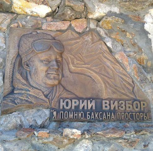 Федор Конюхов поделился в сети фотоотчетом о восхождении на гору Чегет - фото 8