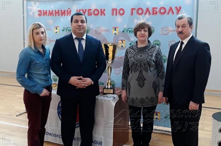 В Домодедово состоялся открытый турнир на зимний кубок 2018 года по голболу_007.jpg