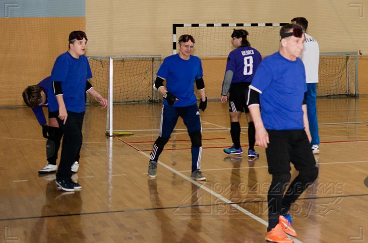В Домодедово состоялся открытый турнир на зимний кубок 2018 года по голболу_009.jpg