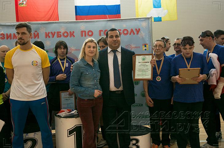 В Домодедово состоялся открытый турнир на зимний кубок 2018 года по голболу_010.jpg