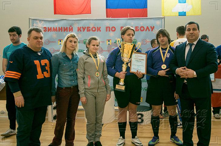 В Домодедово состоялся открытый турнир на зимний кубок 2018 года по голболу_014.jpg
