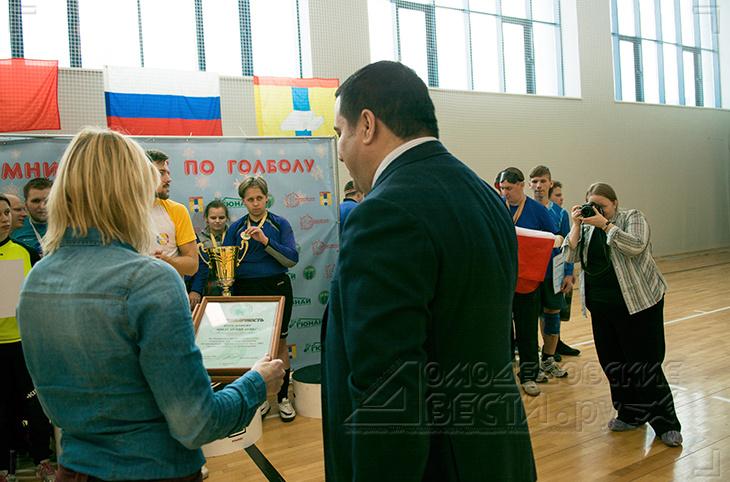 В Домодедово состоялся открытый турнир на зимний кубок 2018 года по голболу_019.jpg