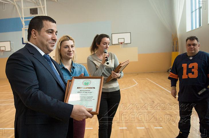 В Домодедово состоялся открытый турнир на зимний кубок 2018 года по голболу_021.jpg