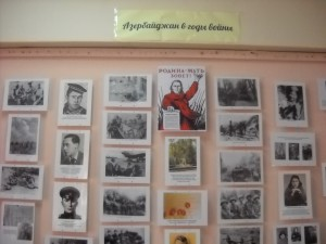 Вклад Азербайджана в общую Победу. Фотограф Бахтияр Рафиев