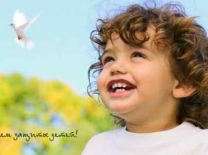 66946657-1337599184_child