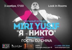 """Концерт """"Miri Yusif в Москве"""""""