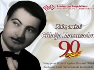 90-летней годовщине со дня рождения Гюльаги Мамедова