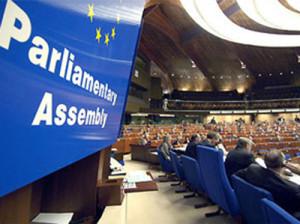 ATET parlament 280612