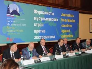 «Журналисты мусульманских стран против экстремизма»
