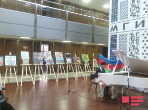 «Краски Азербайджана» в МГИМО