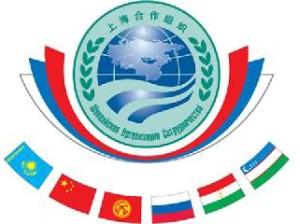 Азербайджану предоставили статус партнера по диалогу ШОС