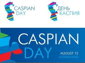 В Астрахани празднуют День Каспия