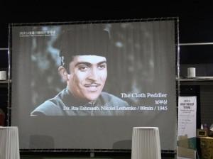 В Сеуле покажут шедевры азербайджанского кинотворчества