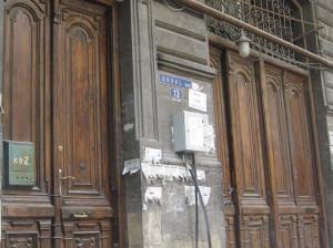 Двери-обрез