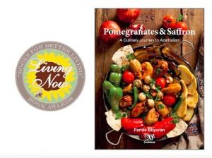 Книга Гранаты и шафран кулинарное путешествие в Азербайджан