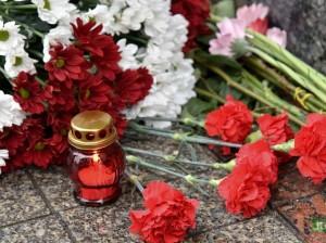 Книга памяти по погибшим накануне в Анкаре