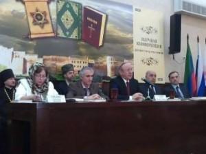 Конференция Дербент - город трех религий