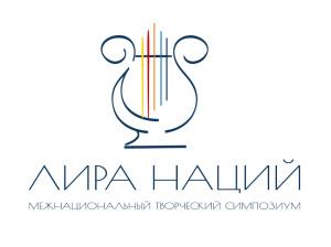 Лого-лира-наций2