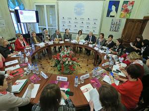 Международная женская конференция
