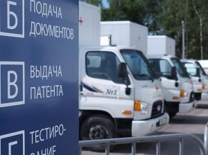 Миграционный центр в Сахарово перешел на новый формат работы