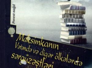 На азербайджанском языке издана книга белорусского писателя
