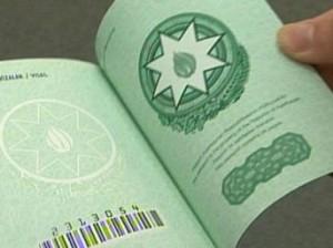 О гражданстве Азербайджанской Республики