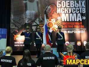 Общероссийский чемпионат смешанных боевых искусств ММА-1