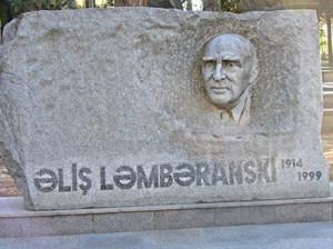 Памятник Лемберанскому