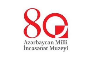 Презентовано юбилейное лого Национального музея искусств