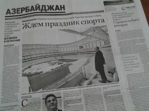 Российская газета многие Баку завидуют