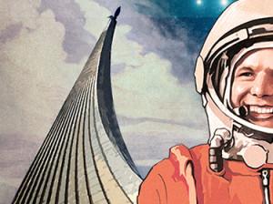 Сегодня в России отмечают День космонавтики
