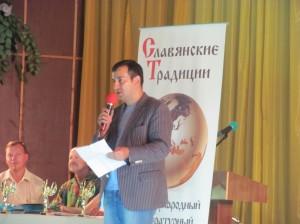 Славянские традиции 2013 421
