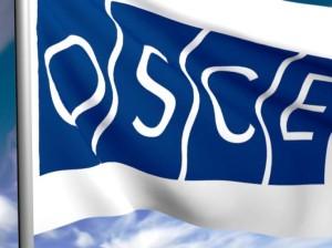 Сопредседатели Минской группы ОБСЕ прибыли в Баку