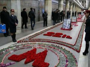 Станцию метро «20 января» украсят гвоздиками