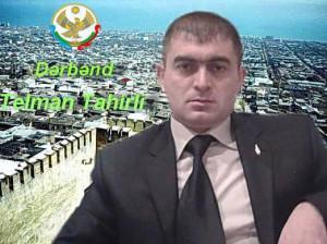 Тальман Тагирли