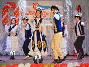 ХX-й Фестиваль в Ивановском