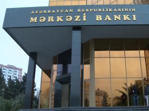 Центробанк Азербайджана повысил учетную ставку до 5%