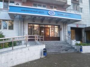 в Библиотечном центре Екатеринбурга