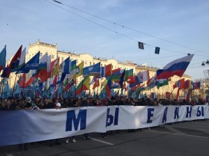 в народном шествии «Мы едины!» в Москве