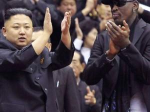 главу КНДР с днем образования государства