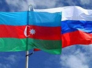 дипотношения между Азербайджаном и Россией