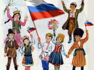 дни-российской-культуры