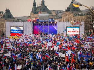 митинг-концерт «Мы вместе!»