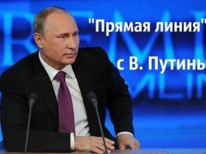 москва-путину.рф