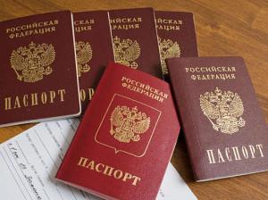 новые правила выдачи паспортов