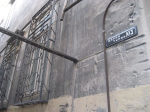 старый Баку-1