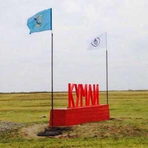 с.Кумли, стелла с флагами аула Кумли Ногайского района р.Дагестан. Фотограф: Эльмурза Толемишов